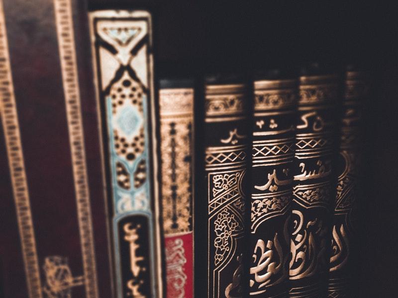 Memahami Fiqih Nikah, Syarat dan Rukun-rukunnya